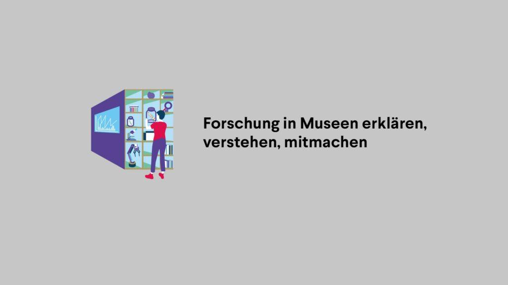 Film zum Teilprojekt - Forschung in Museen erklären, verstehen, mitmachen - des Senckenberg Museums für Naturkunde Görlitz.