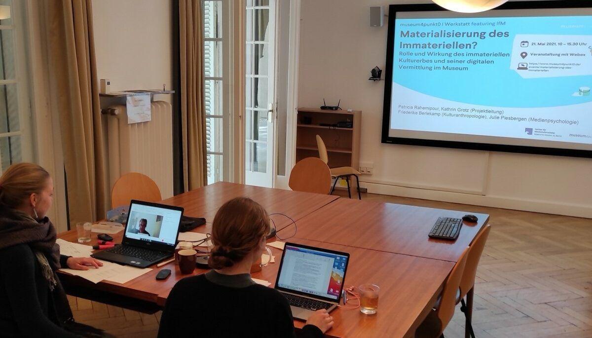 Erste Schritte im digitalen-diskursiven Raum des IKE